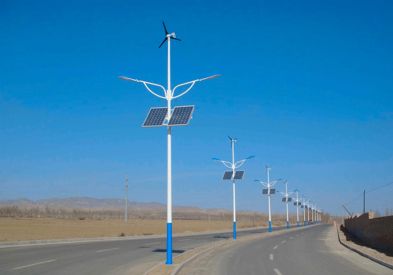 solar street light application