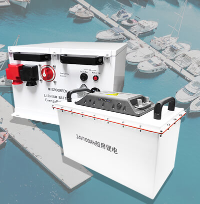 Marine lithium battery from Bonnen